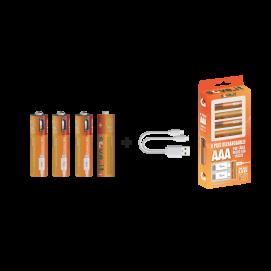 Piles AAA rechargeables USB - Par 4 - Visuel boîte